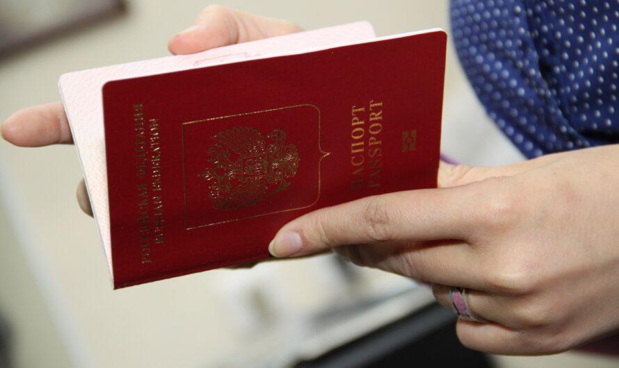 В Турцию по российскому паспорту. Поедем?!