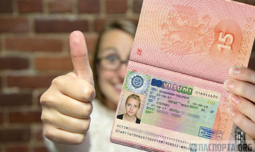 Как получить Шенгенскую визу на 5 лет и сэкономить до 48000 рублей.