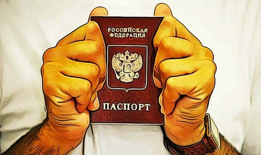 Потерял паспорт за границей — поможет наша инструкция