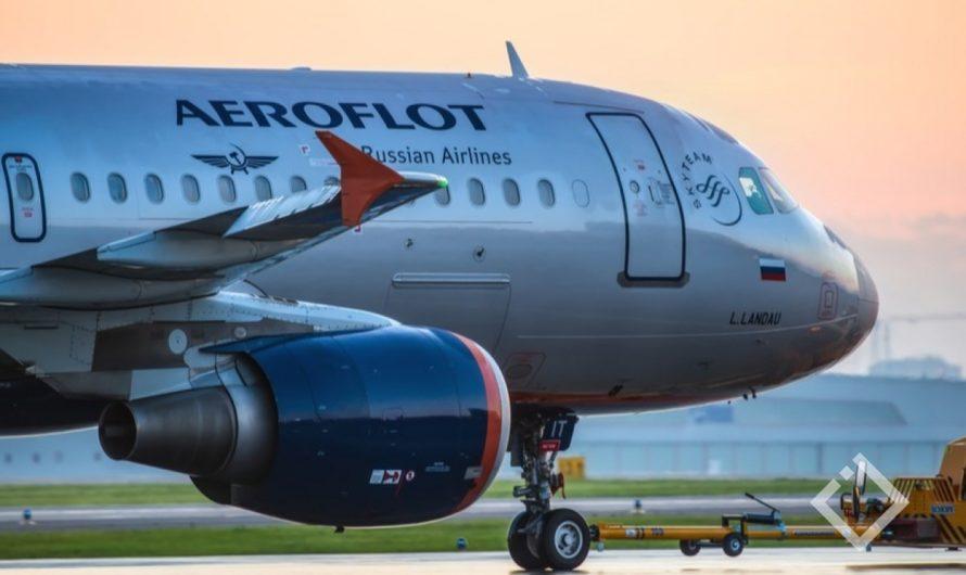 Аэрофлот ввел платный выбор мест в эконом-классе до регистрации