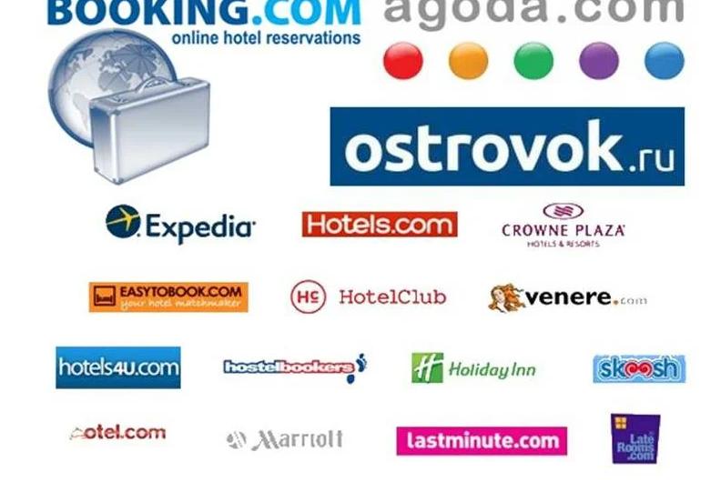 Плюсы и минусы бронирования отелей через онлайн системы